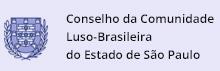 Logo Luso Portuguesa
